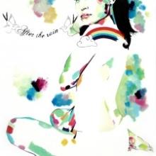 Ines by sophie bastien